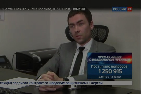 Why Are Gasoline Prices Rising? Comments Made by Ivan Khomutov on the TV Channel Russia 24
